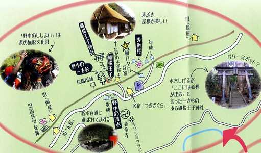 熊野150・野中の集落図.jpg