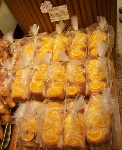熊野184・みかんパン.jpg
