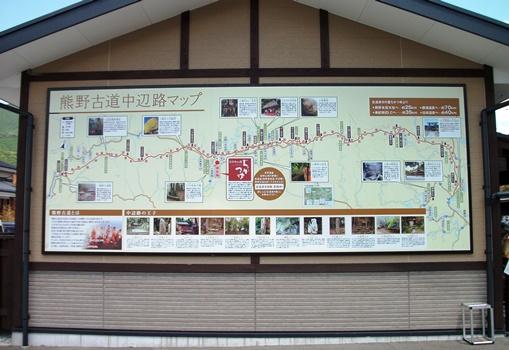 熊野189.jpg