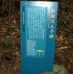 熊野197.jpg