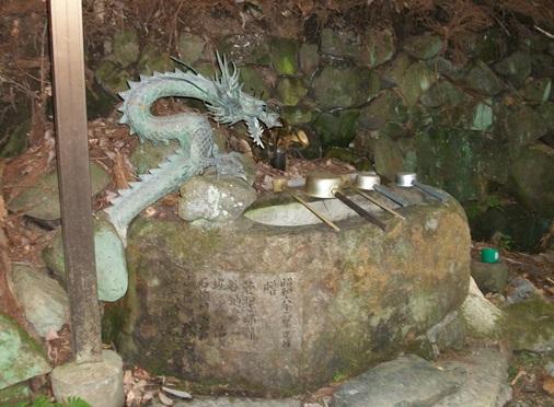 熊野205・蛇形地蔵手水.jpg
