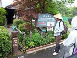 熊野27・68番.jpg
