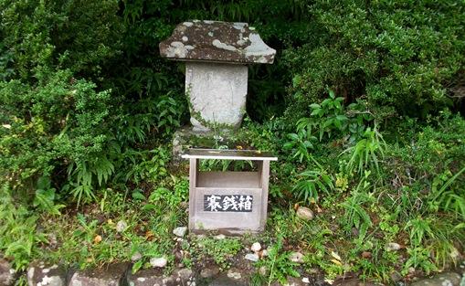 熊野33・伏拝王子跡.jpg