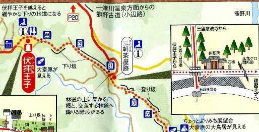 熊野72・三軒茶屋地図.jpg