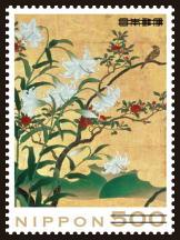 特別切手1.jpg