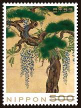 特別切手4.jpg