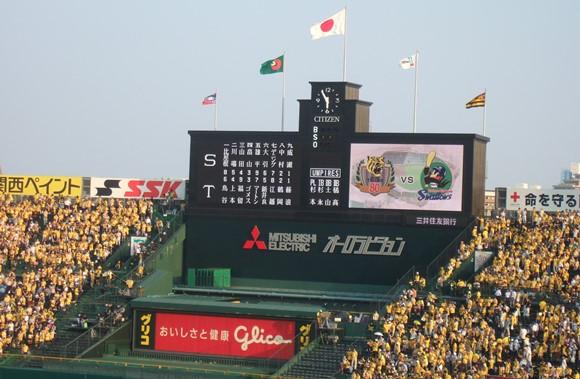 甲子園5・国旗掲揚.jpg