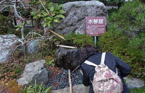 石龕寺15・水琴窟庭園.jpg
