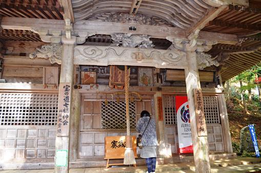 石龕寺22・本堂.jpg