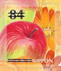 秋グリ848.png