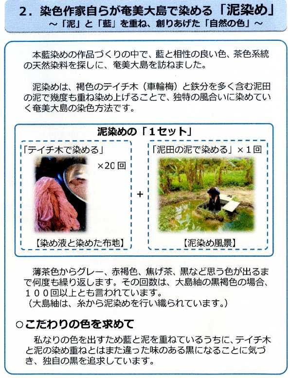 竹林5.jpg