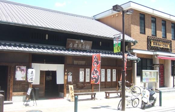 能勢街道23・嘉づ家.jpg