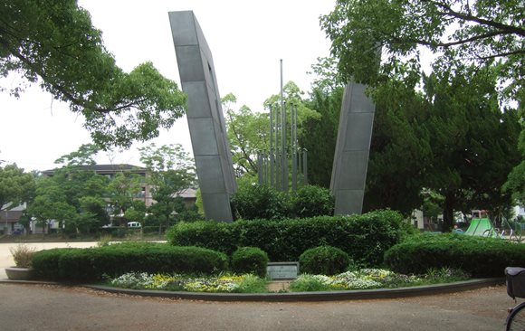 能勢街道3・辻ヶ池公園.jpg
