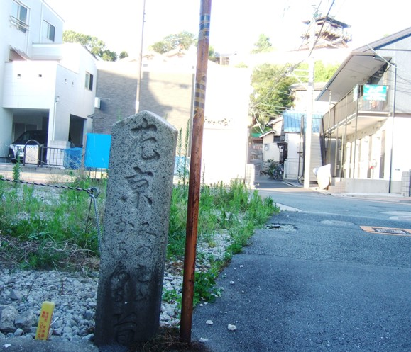 能勢街道55・道標.jpg
