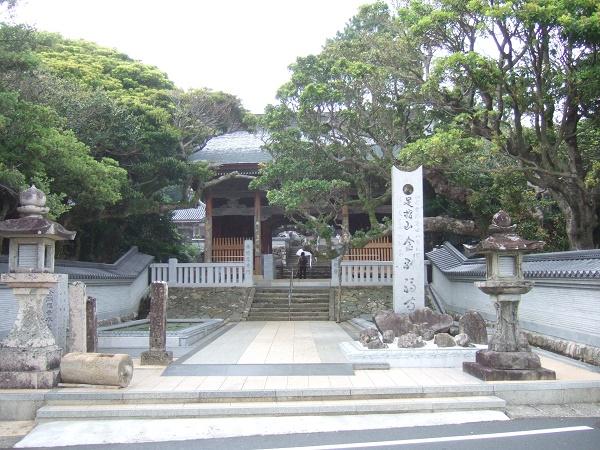 金剛福寺1・入口.jpg