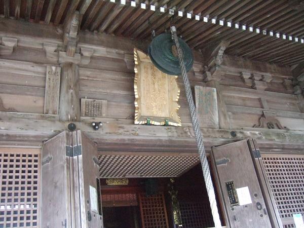 金剛福寺17・本堂.jpg