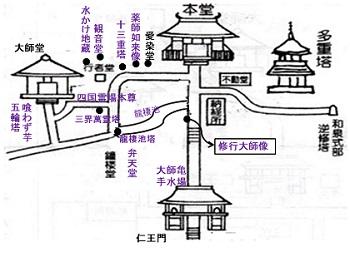 金剛福寺2.jpg