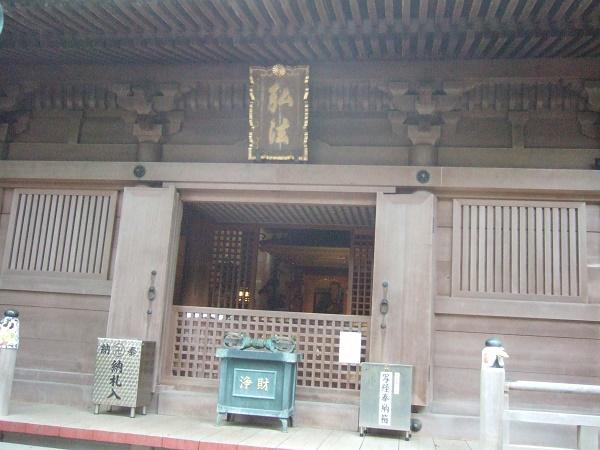 金剛福寺29・大師堂.jpg