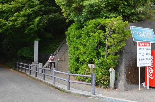 金剛頂寺2.JPG