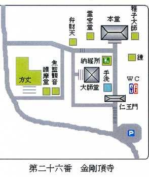 金剛頂寺32・配置図.jpg