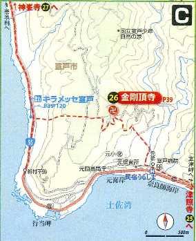 金剛頂寺33・地図.jpg