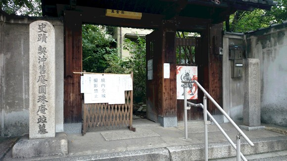 鎌八幡2.JPG