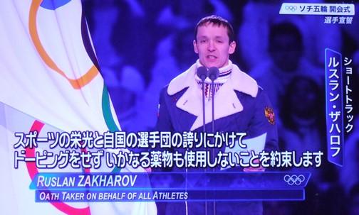 開会15・選手宣誓.jpg