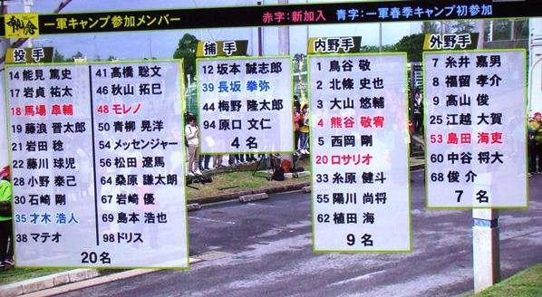 阪神1.JPG