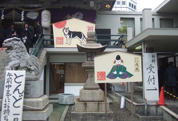 難波神社5・絵馬.JPG
