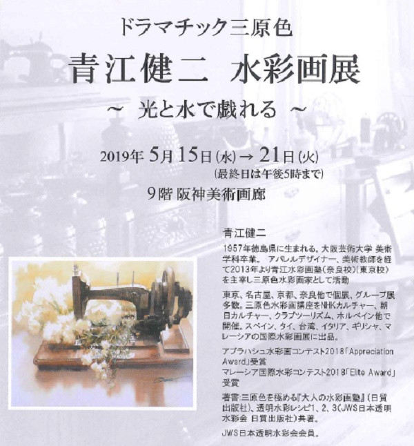 青江2.jpg