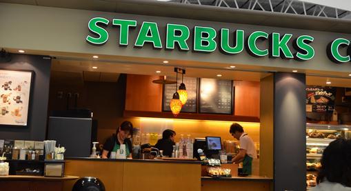 香港17・スタバで茶.jpg