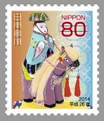 馬11・2014琉球張り子.jpg