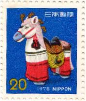 馬3・1978飾り馬.jpg
