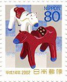 馬6・2002吉良の赤馬.jpg
