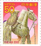 馬7・2002スゲ細工・稲馬.jpg