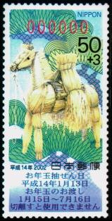 馬8・2002.jpg