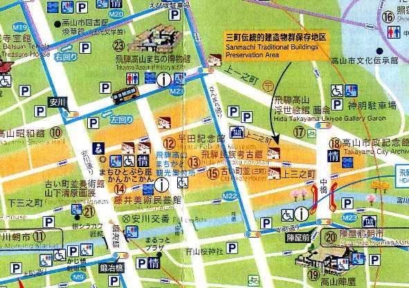 高山1・地図.jpg