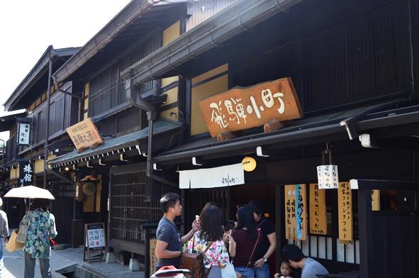 高山27・飛騨小町.JPG