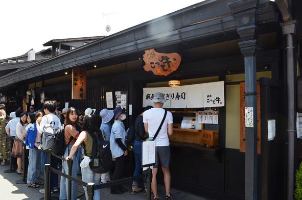 高山36・飛騨牛にぎり寿司、こって牛.JPG