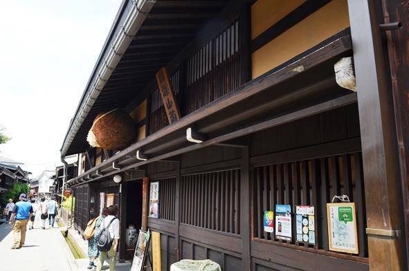 高山40・船坂酒造、深山菊.JPG