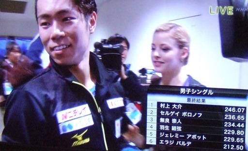 NHK杯2.jpg