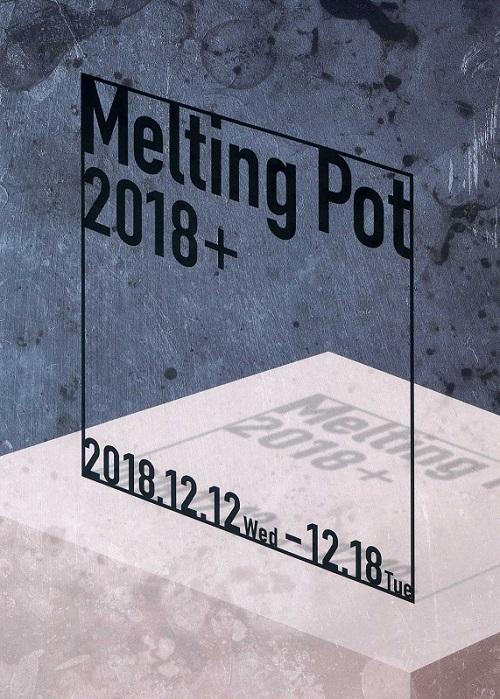 melting2.jpg